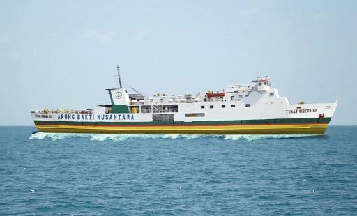 Kapal Tunas Wisesa Ship